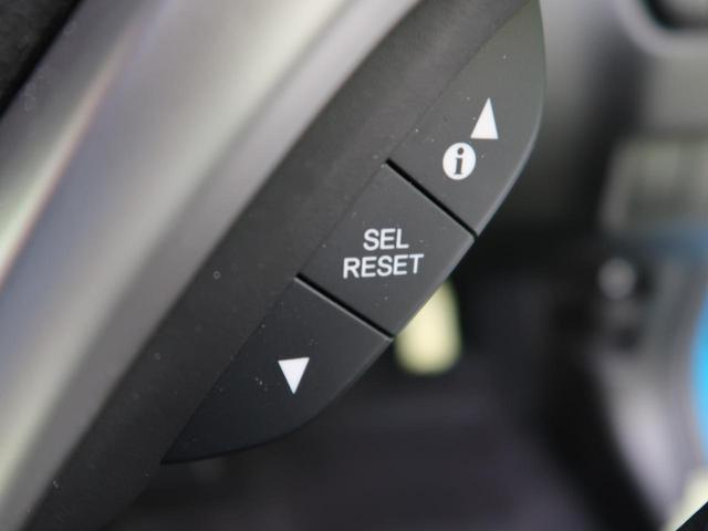 Sパッケージ 禁煙車 あんしんパッケージ 衝突軽減 LEDヘッド リヤスポイラー パドルシフト オートエアコン スマートキー フォグランプ 電動格納ミラー 盗難防止システム(38枚目)