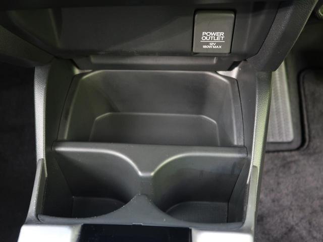 Sパッケージ 禁煙車 あんしんパッケージ 衝突軽減 LEDヘッド リヤスポイラー パドルシフト オートエアコン スマートキー フォグランプ 電動格納ミラー 盗難防止システム(39枚目)