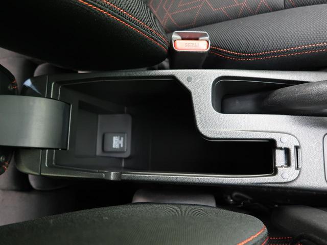Sパッケージ 禁煙車 あんしんパッケージ 衝突軽減 LEDヘッド リヤスポイラー パドルシフト オートエアコン スマートキー フォグランプ 電動格納ミラー 盗難防止システム(41枚目)