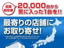 RS-DJE CDオーディオ 社外コーナーセンサー(58枚目)