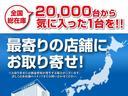Aツーリングセレクション 純正SDナビ フルセグTV(57枚目)