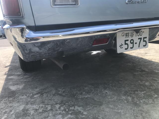 「シボレー」「シボレーエルカミーノ」「SUV・クロカン」「埼玉県」の中古車17
