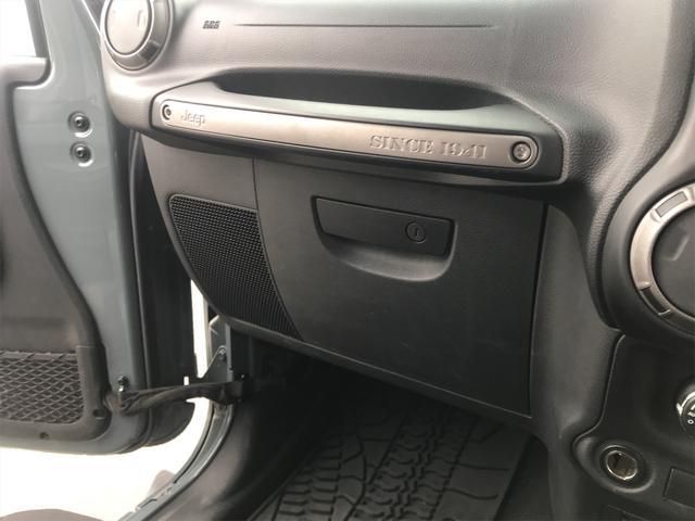 「その他」「ジープラングラーアンリミテッド」「SUV・クロカン」「埼玉県」の中古車25