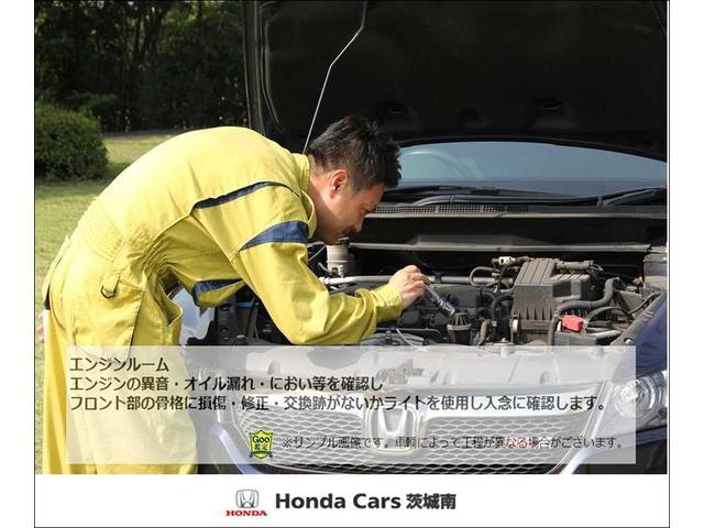 スパーダ・クールスピリット Hセンシング F純正ドラレコ 両側PSD 4WD LED サイドカーテンSRS F・S・B・全周囲カメラ シートヒーター 横滑り防止 純正メモリーインターナビ フルセグ 後席モニター スマートキー(33枚目)