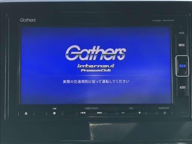 G・EXホンダセンシング 両側PSD サイドカーテンSRS 横滑り防止装置 クルーズコントロール 衝突軽減ブレーキ LED 純正メモリーインターナビ CD DVD BT フルセグ Bカメラ ETC 純正AW スマートキー(11枚目)
