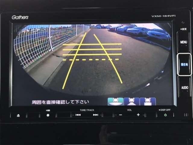 G・EXホンダセンシング 両側PSD サイドカーテンSRS 横滑り防止装置 クルーズコントロール 衝突軽減ブレーキ LED 純正メモリーインターナビ CD DVD BT フルセグ Bカメラ ETC 純正AW スマートキー(12枚目)