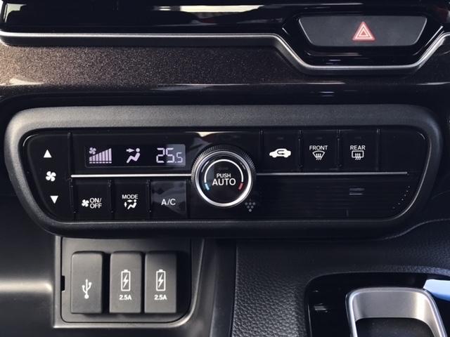G・EXホンダセンシング 両側PSD サイドカーテンSRS 横滑り防止装置 クルーズコントロール 衝突軽減ブレーキ LED 純正メモリーインターナビ CD DVD BT フルセグ Bカメラ ETC 純正AW スマートキー(22枚目)