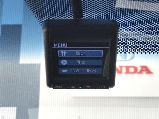 13G・Fパッケージ コンフォートエディション 純正前ドラレコ 横滑り防止 シートヒーター(13枚目)