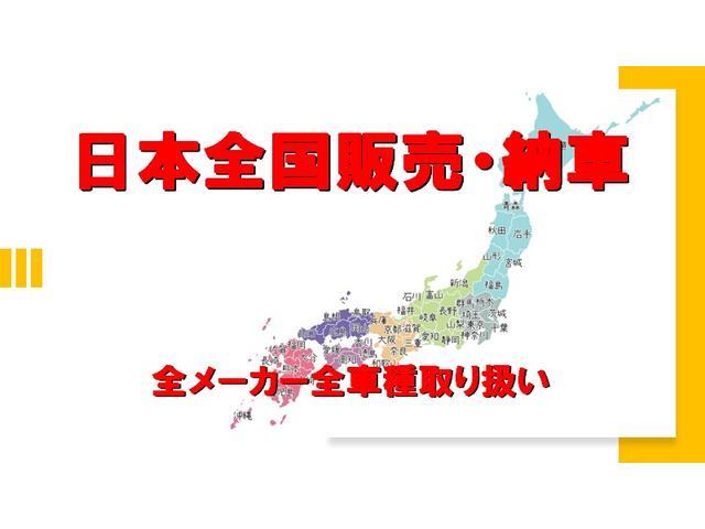 「スズキ」「ジムニー」「コンパクトカー」「埼玉県」の中古車66