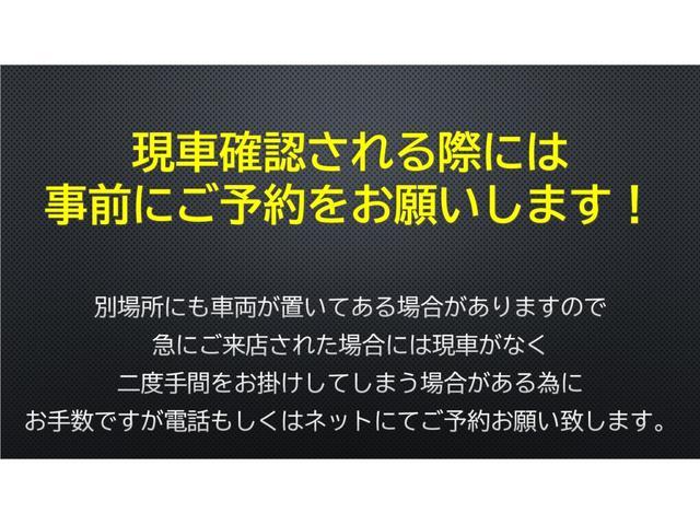 「スズキ」「ジムニー」「コンパクトカー」「埼玉県」の中古車75