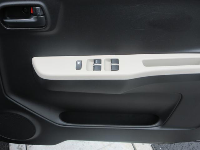 L 2型 セーフティサポート付き(20枚目)