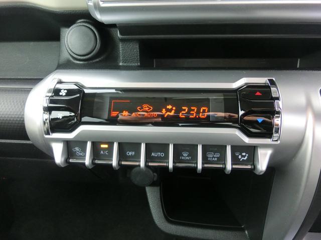 HYBRID MX LEDヘッドランプ(21枚目)
