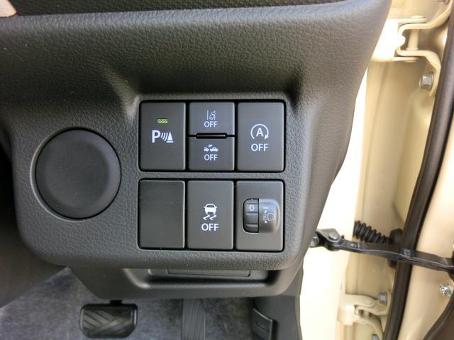 L 2型 サポカー【当店特選車】モニター付オーディオ装備(31枚目)