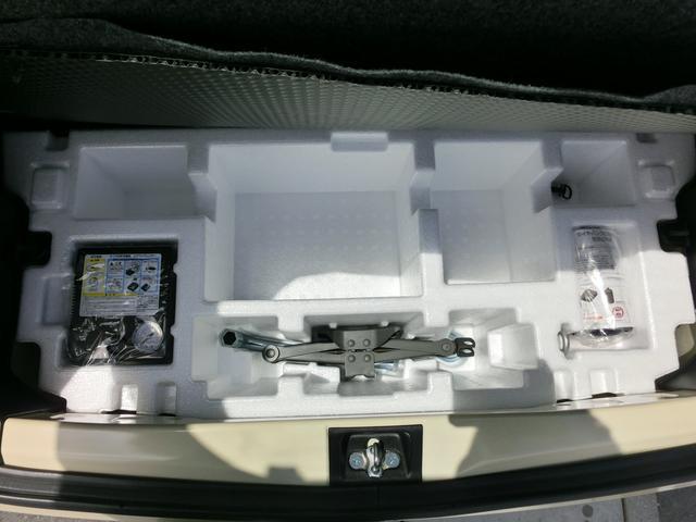 L 2型 サポカー【当店特選車】モニター付オーディオ装備(38枚目)