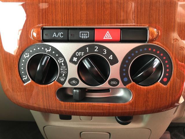 エアコンももちろん装備!わかりやすく使いやすいエアコンです!