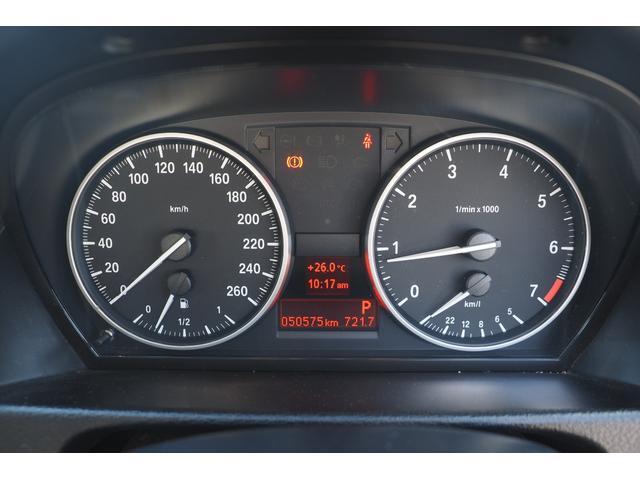 sDrive 18i i-Driveナビゲーション コンフォートアクセス(4枚目)