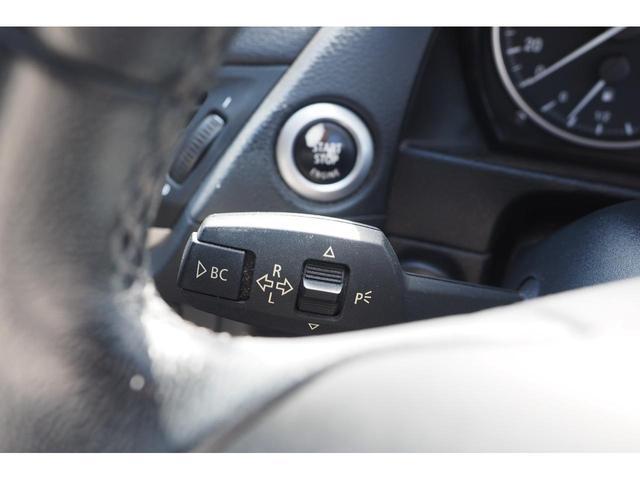 sDrive 18i i-Driveナビゲーション コンフォートアクセス(25枚目)