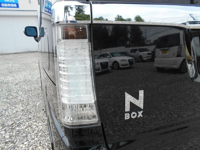 G ターボSSパッケージ 8インチインターナビ フルセグTV 両側パワースライドドア デュアルセンターマフラー バックカメラ CTBA ETC(43枚目)