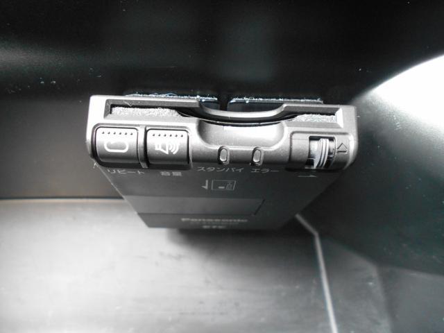 G ターボSSパッケージ 8インチインターナビ フルセグTV 両側パワースライドドア デュアルセンターマフラー バックカメラ CTBA ETC(49枚目)