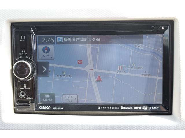 GS 純正ナビTVバックカメラ レーダーブレーキ ETC(14枚目)