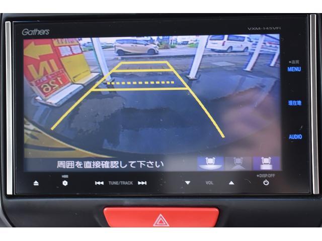 G・Aパッケージ 純正ナビTVバックカメラETC軽減ブレーキ(17枚目)