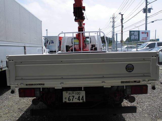 「その他」「エルフトラック」「トラック」「茨城県」の中古車5