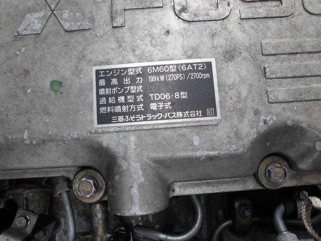 「その他」「ファイター」「トラック」「茨城県」の中古車20