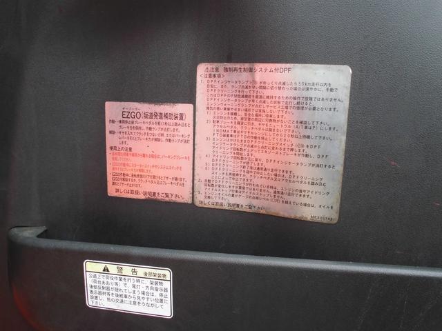「その他」「ファイター」「トラック」「茨城県」の中古車28