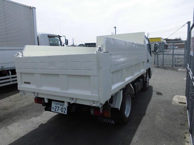 「トヨタ」「ダイナトラック」「トラック」「茨城県」の中古車5