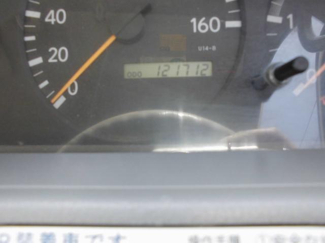 「トヨタ」「ダイナトラック」「トラック」「茨城県」の中古車12