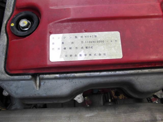 「トヨタ」「ダイナトラック」「トラック」「茨城県」の中古車36