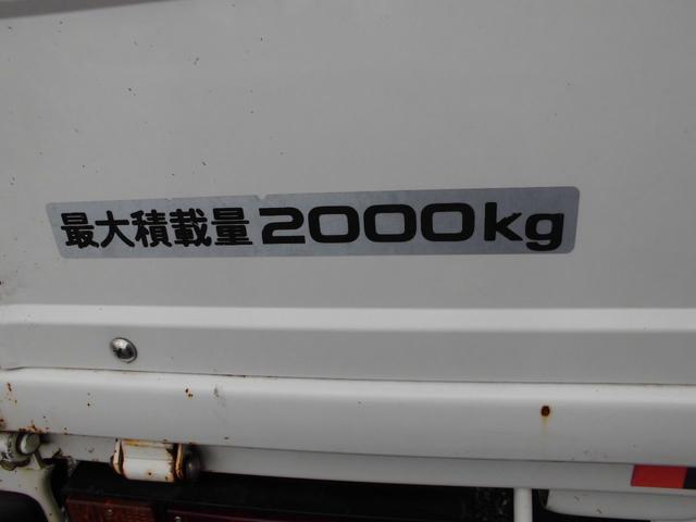 「その他」「エルフトラック」「トラック」「茨城県」の中古車23