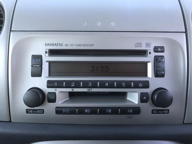クールVS スマートキー 車検令和4年6月 フォグランプ ウインカー内蔵サイドミラー コラムオートマ オートエアコン(10枚目)
