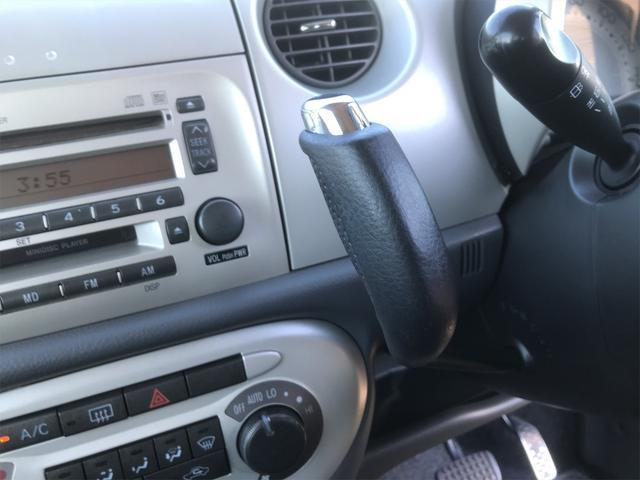クールVS スマートキー 車検令和4年6月 フォグランプ ウインカー内蔵サイドミラー コラムオートマ オートエアコン(11枚目)