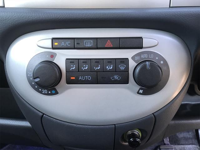 クールVS スマートキー 車検令和4年6月 フォグランプ ウインカー内蔵サイドミラー コラムオートマ オートエアコン(22枚目)