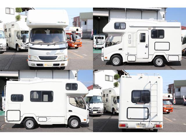 「トヨタ」「カムロード」「トラック」「茨城県」の中古車2