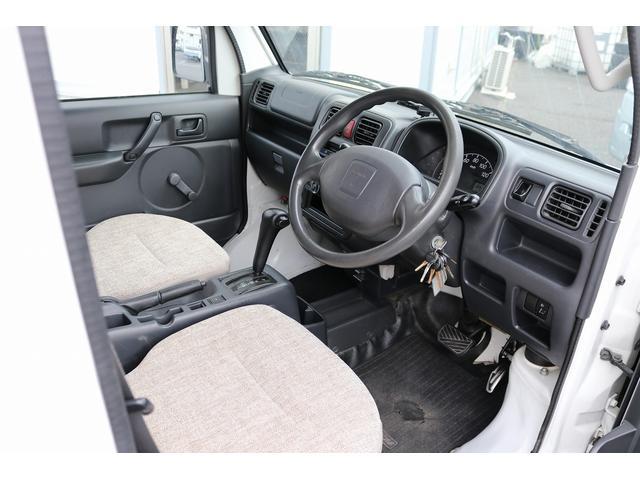 「マツダ」「スクラムトラック」「トラック」「茨城県」の中古車45