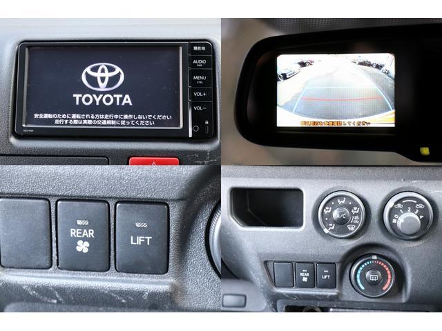純正SDナビ 地デジ Bluetooth接続 バックカメラ