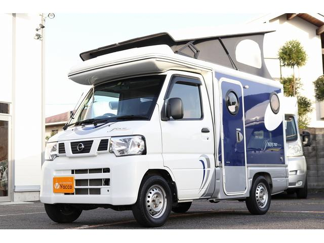 「日産」「クリッパートラック」「トラック」「茨城県」の中古車21
