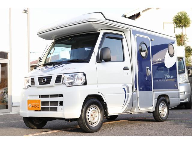 「日産」「クリッパートラック」「トラック」「茨城県」の中古車29
