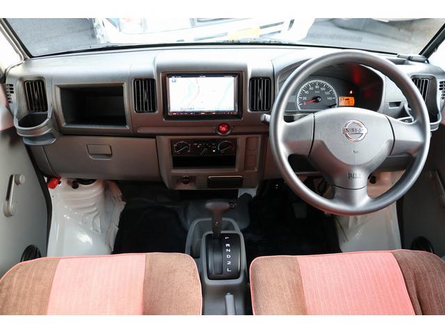 「日産」「クリッパートラック」「トラック」「茨城県」の中古車61
