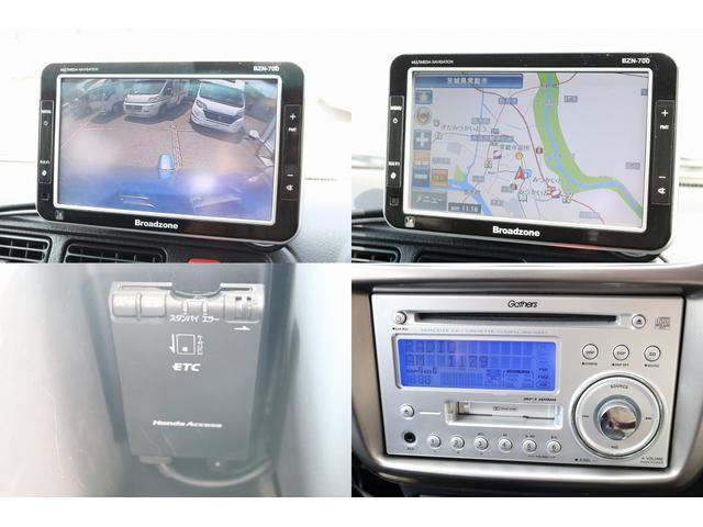 ターボ ホワイトハウス製 MY-BOX ターボ車 ナビ ETC バックカメラ ドライブレコーダー サブバッテリー FFヒーター 250Wインバーター シンク 外部充電 ポップアップルーフ(5枚目)