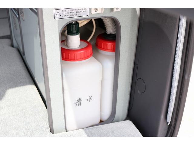 ターボ ホワイトハウス製 MY-BOX ターボ車 ナビ ETC バックカメラ ドライブレコーダー サブバッテリー FFヒーター 250Wインバーター シンク 外部充電 ポップアップルーフ(67枚目)