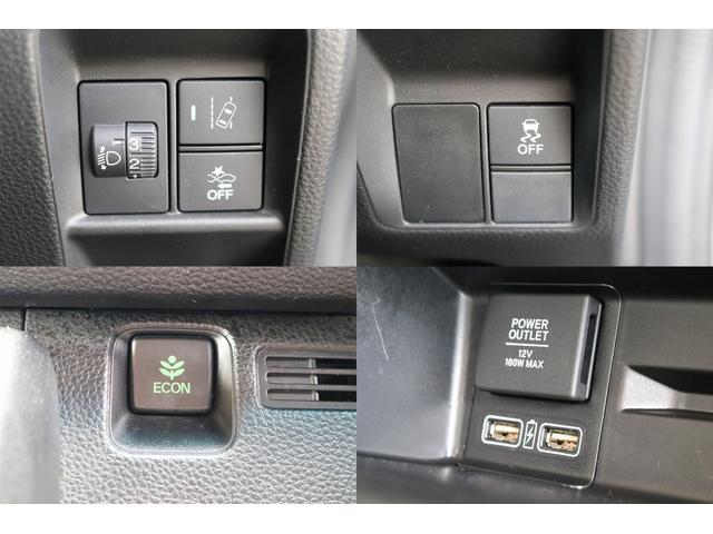 L ワンオフキャンパー 軽キャンパー ワンオーナー キーレス メモリーナビ バックカメラ 外部電源 100V 12V ポータブルバッテリー ポータブルバッテリー用ソーラーパネル ポータブル冷蔵庫(7枚目)
