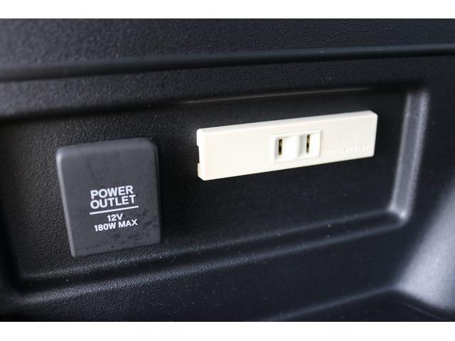 L ワンオフキャンパー 軽キャンパー ワンオーナー キーレス メモリーナビ バックカメラ 外部電源 100V 12V ポータブルバッテリー ポータブルバッテリー用ソーラーパネル ポータブル冷蔵庫(17枚目)