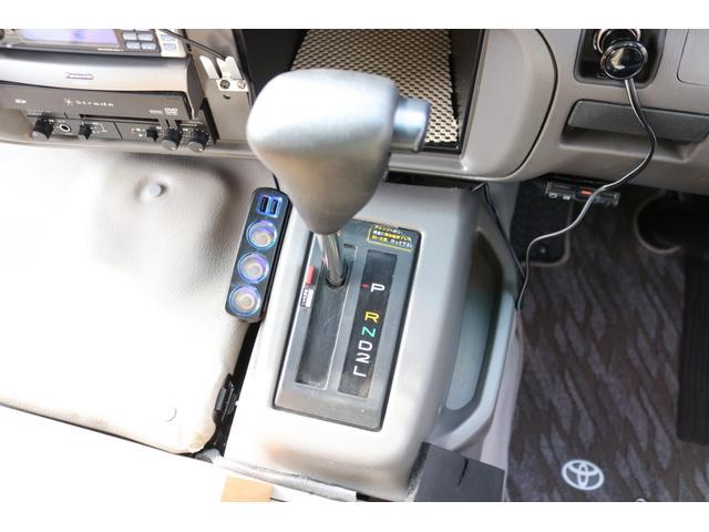 ワンオフキャンパー リヤ観音開き レカロシート ナビ ETC バックカメラ 1500Wインバーター FFヒーター 冷蔵庫 シンク 給排水タンク 外部充電 走行充電(46枚目)