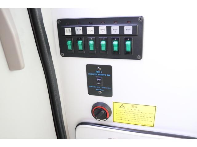 ワンオフキャンパー リヤ観音開き レカロシート ナビ ETC バックカメラ 1500Wインバーター FFヒーター 冷蔵庫 シンク 給排水タンク 外部充電 走行充電(51枚目)