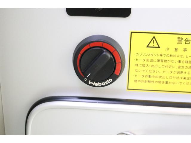 ワンオフキャンパー リヤ観音開き レカロシート ナビ ETC バックカメラ 1500Wインバーター FFヒーター 冷蔵庫 シンク 給排水タンク 外部充電 走行充電(54枚目)