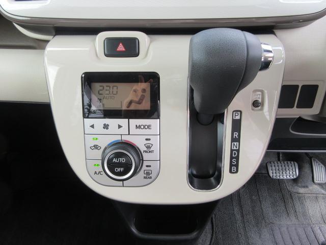Xリミテッドメイクアップ SAIII パナソニックストラーダナビ フルセグTV Bluetooth DVD再生 ETC バックカメラ 社外ドラレコ 両側パワースライドドア LEDフォグ キーフリー(12枚目)