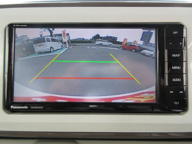 Xリミテッドメイクアップ SAIII パナソニックストラーダナビ フルセグTV Bluetooth DVD再生 ETC バックカメラ 社外ドラレコ 両側パワースライドドア LEDフォグ キーフリー(28枚目)